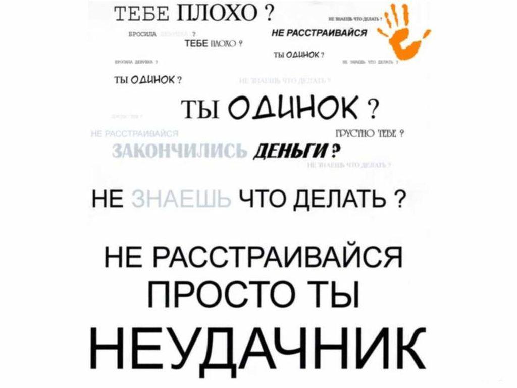 Символикой москвы, открытка ты неудачник